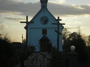 ChurchRuda