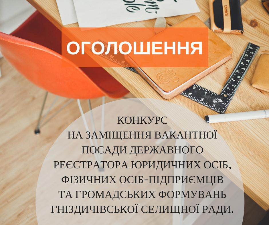 Чергову атестацію успішно пройшли творчі колективи Оратівщини