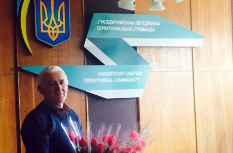 Іван Іванович, вітаємо Вас з днем народження!