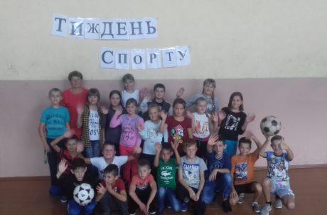Тиждень спорту у Покрівецькій школі