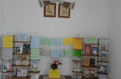 """Свято """"Бібліотека у житті людини"""""""