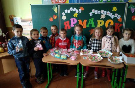 Шкільний ярмарок у Гніздичівській ЗОШ І -ІІІ ступенів
