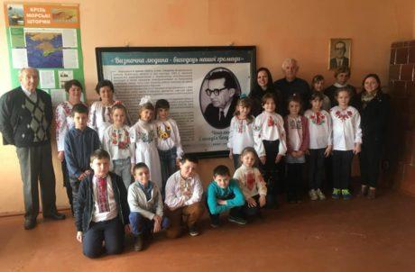 У Гніздичівській ОТГ  відбулося відкриття краєзнавчої експозиції присвяченої  Емануїлу Чекалюку.