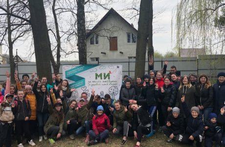 У Гніздичівській ОТГ відбувся еко-марафон