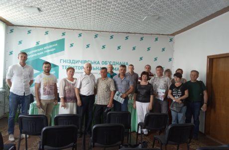 Представники об`єднаних територіальних громад Тернопільської області ознайомилися із досягненнями Гніздичівської ОТГ