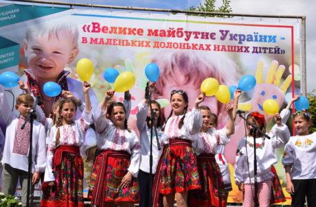 Відбулися святкові заходи до Міжнародного дня захисту дітей
