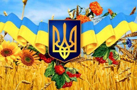 Вітання мешканцям Гніздичівської ОТГ з нагоди Дня прапора та Дня незалежності України